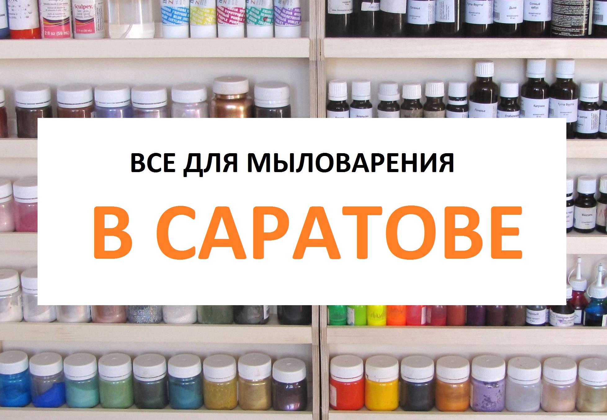 Клуб Мастеров Пермь Интернет Магазин Каталог Товаров